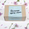 Štartovací balíček Dekupáž ryžový papier